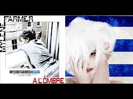 Mylène Farmer : son clip